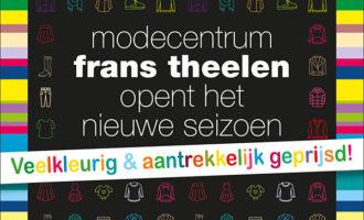 De nieuwe collecties najaar/winter 2018/2019 zijn binnen!